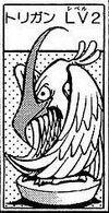 Torigun-CapMon-JP-Manga.jpg