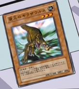 Gilasaurus-JP-Anime-GX