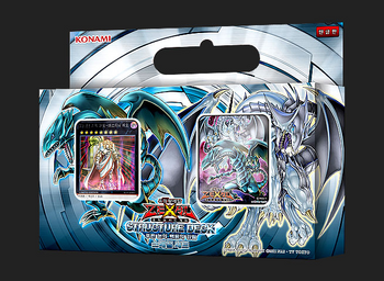 Structure Deck: The Blue-Eyed Dragon's Thundering Descent Special Set
