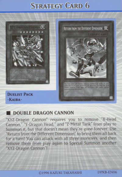 Double Dragon Cannon
