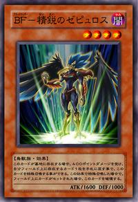 BlackwingZephyrostheElite-JP-Anime-5D.png