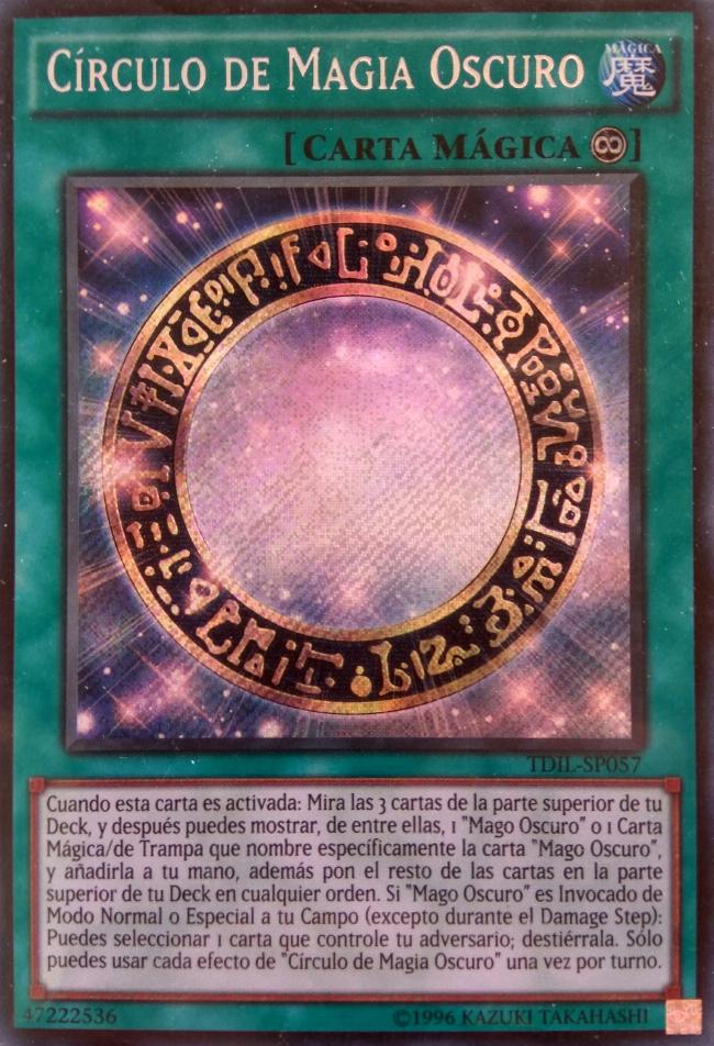 The Dark Illusion (TCG-SP-UE)