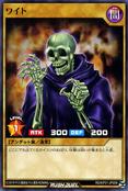 SkullServant-RDKP01-JP-C