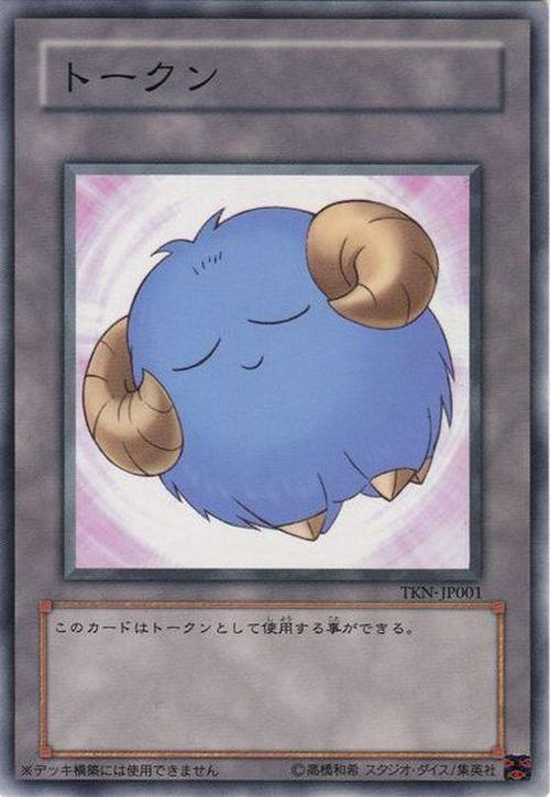 Jump Festa 2006 promotional cards (OCG-JP)