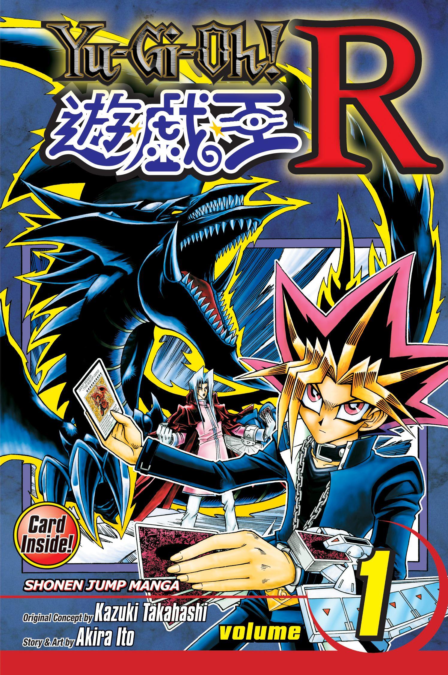 Yu-Gi-Oh! R Volume 1 promotional card