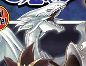BlueEyesWhiteDragon-EN-Manga-R-color