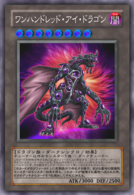 HundredEyesDragon-JP-Anime-5D