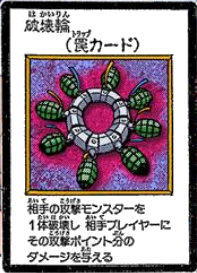 RingofDestruction-JP-Manga-DM-color.png