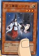 ShizukatheHeavenlyDancer-JP-Anime-GX