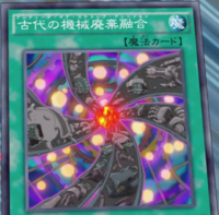AncientGearScrapFusion-JP-Anime-AV.png