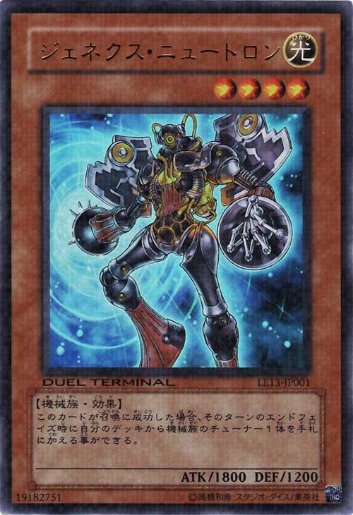 Limited Edition 13 (OCG-JP)