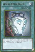 PotofDuality-GS04-KR-GUR-1E