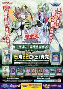 SD36-Poster-JP