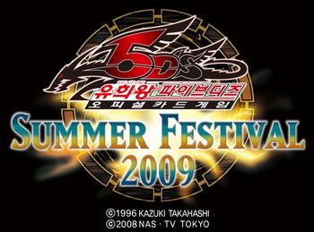 Summer Festival 2009 promotional cards