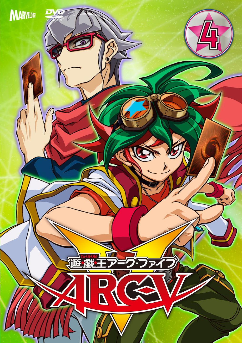 ARC-V DVD 4.png
