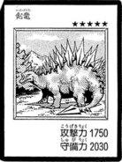 SwordDragon-JP-Manga-DM