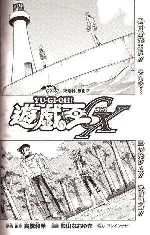 Yu-Gi-Oh! GX - Chapter 057