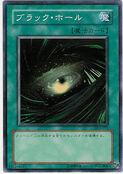 DarkHole-DL2-JP-SR