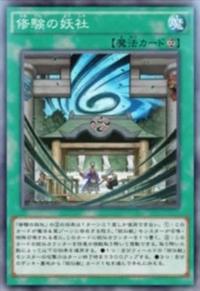YosenTrainingGrounds-JP-Anime-AV.png