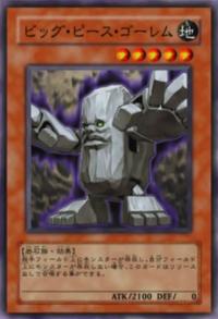 BigPieceGolem-JP-Anime-5D.png