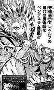 DragonpitMagician-JP-Manga-DY-NC