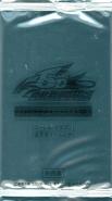 VJMPSubscriptionBonus-Spring2009-Booster