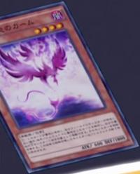 BlackwingCalimatheHaze-JP-Anime-AV.png