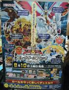 CPZ1-JP-Poster