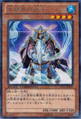 SamuraioftheIceBarrier-DTC2-JP-DRPR-DT
