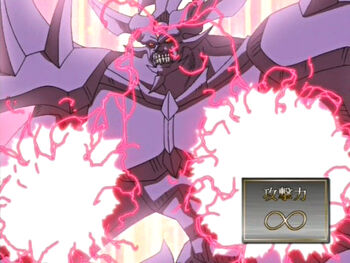Yu-Gi-Oh! - Episode 141