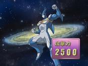 ElementalHEROAquaNeos-JP-Anime-GX-NC