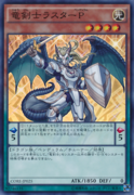 LusterPendulumtheDracoslayer-CORE-JP-SR