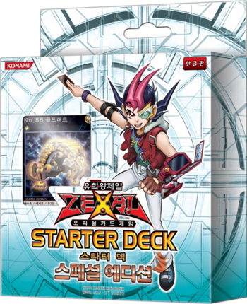 Starter Deck 2012: Special Edition
