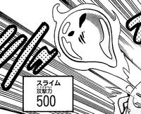 Slime-JP-Manga-DM-NC.png