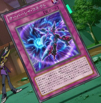 OverlayConnection-JP-Anime-ZX.png