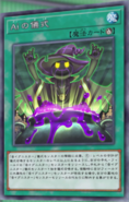 AIsRitual-JP-Anime-VR