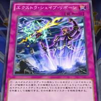 ExtraShaveReborn-JP-Anime-AV.png