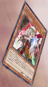 GhostOgreSnowRabbit-JP-Anime-AV.png