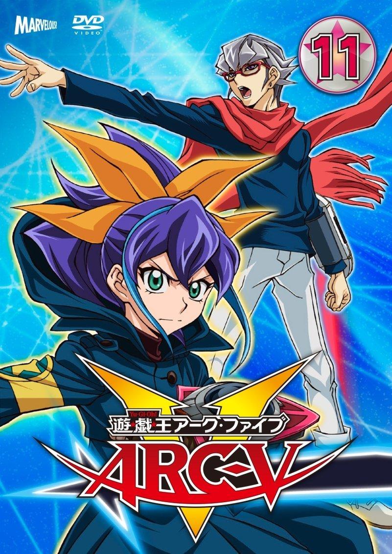 ARC-V DVD 11.png