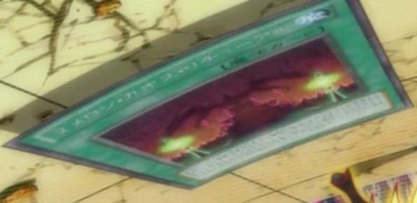 Numeron Chaos Ritual (anime)