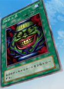 PotofGreed-JP-Anime-DM