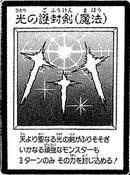 SwordsofRevealingLight-JP-Manga-DM