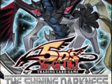 The Shining Darkness