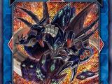 Topologic Gumblar Dragon