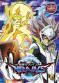VRAINS DVD 24.png