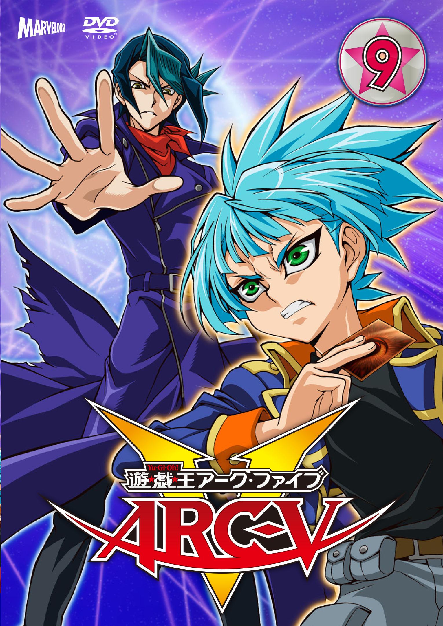 ARC-V DVD 9.png
