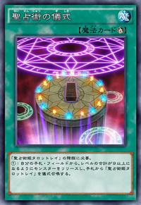 PredictionRitual-JP-Anime-AV.png
