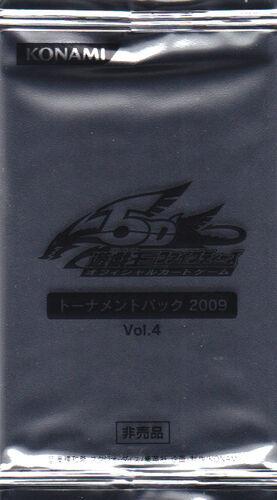 Tournament Pack 2009 Vol.4