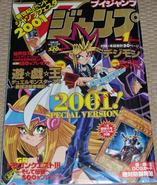 VJ-2001-1-Cover