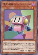 AppliancerSocketroll-JP-Anime-VR